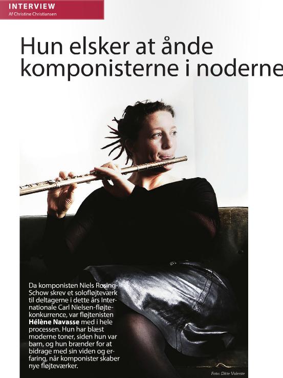Interview/2015-1